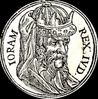 Jehoram of Judah