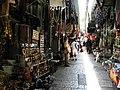Jerusalem, Old City Market ap 044.jpg
