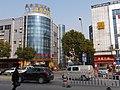 Jiangning, Nanjing, Jiangsu, China - panoramio (142).jpg