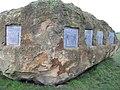 Johns Rock, Herrington Country Park - geograph.org.uk - 2706710.jpg