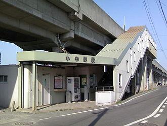 Konakano Station - Konakano Station in April 2007
