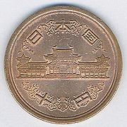 Japanese 10 yen coin (obverse) showing Phoenix Hall of Byōdō-in