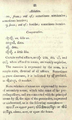 Judson Grammatical Notices 0021.png