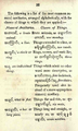 Judson Grammatical Notices 0032.png