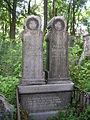 Juedischer Friedhof Waehring - Kindergraeber.jpg