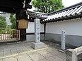 Junen-ji Kyoto 002.jpg
