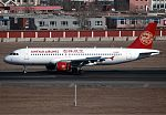 Juneyao Airlines Airbus A320 Zhao-1.jpg