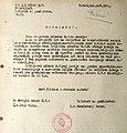 KNOO Srednja Dobrava 1945 13.jpg