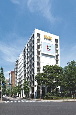KOKUBU GROUP CORP Building.jpg