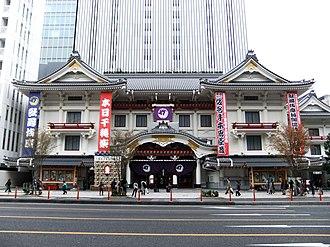 Kabuki-za - Kabuki-za, Tokyo's premier kabuki theater