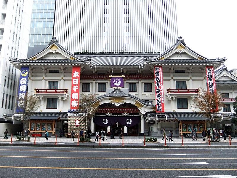 Capítulo 2: As Seitas - Página 6 800px-Kabuki-za_Theatre_2013_1125