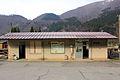 Kadohara station 2013.JPG