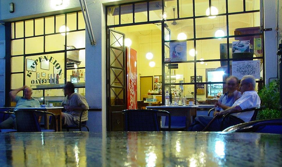 Kafeneion Ithaki
