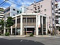 Kagawa Bank Tōrimachi Branch.jpg