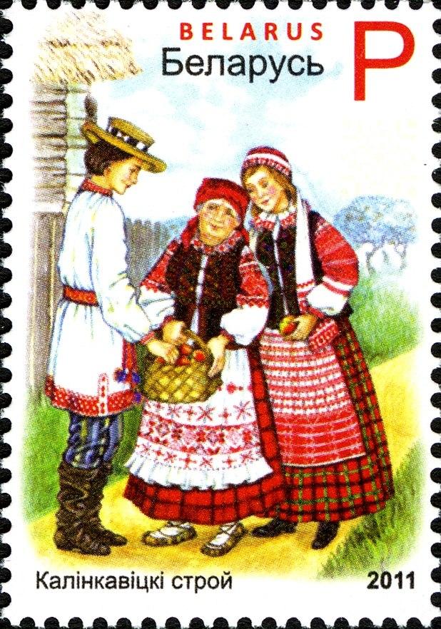 Kalinkovichskiy stroy Stamp 2011