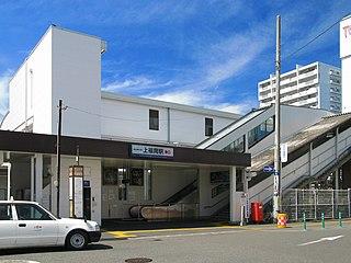 Kami-Fukuoka Station Railway station in Fujimino, Saitama Prefecture, Japan
