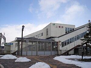 Kamiiso Station - Kamiiso Station in February 2009