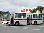 Karry Okinawa200F 0953.JPG