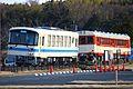 Kashima railway hot park hokota.JPG