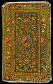 Kashmiri lacquer binding, 12th-18th C Wellcome L0018485.jpg