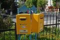 Kazakhstan Shymkent Kazpost postboxes.jpg