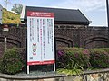Keage water purification plant signs 20200426.jpg