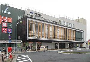 Tsutsujigaoka Station (Tokyo) - Tsutsujigaoka Station (north side)