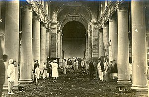St. Mark's Cathedral, Bangalore - Image: Kenneth Anderson 1923 Fire Damage, St. Mark's Cathedral, Bangalore 03