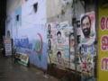 Kerala2006 (13).JPG