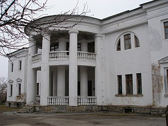Khmilnyk - Palace of K. I. Ksido