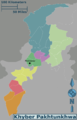 Khyber Pakhtunkhwa Divisions.png