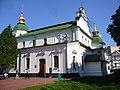 Kiev Храм Святого Благоверного князя Ярослава Мудрого - panoramio.jpg