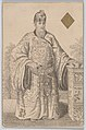 King (Kien Long from China) Court Game of Geography MET DP862919.jpg