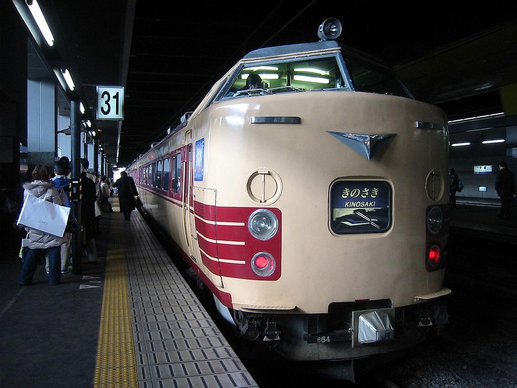 Kinosaki - train