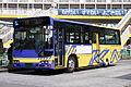 Kintetsu Bus 001 JPN.jpg