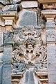 Kirtimukha relief decoration at the Kasi Visveshvara temple in Lakkundi.jpg