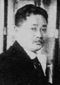 Kishikazuta.png
