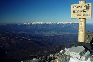 Kiso Mountains - Image: Kiso Mountains from Mount Senjo 2004 1 4