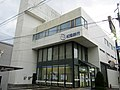 Kiyo Bank Minoshima Branch.jpg