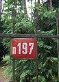 Klánovice, evidenční číslo 197.jpg
