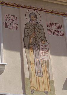 Klymentiy Sheptytsky Ukrainian Catholic monk and political prisoner