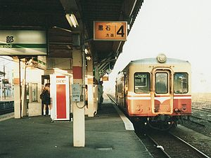 Ōu Main Line - Kawabe station with a Konan Railway train bound for Kuroishi in 1997