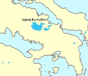 Lake Copais - Lake Kopais