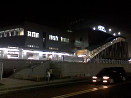 Korail Tanhyeon station night view.jpg