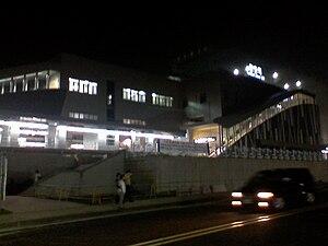 Tanhyeon Station - Image: Korail Tanhyeon station night view