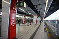 Kowloon Bay Station 2014 03 part2.JPG