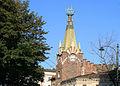 Krakow HouseUnder the Globe H09 cut.jpg
