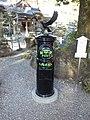 Kumano-hongû-taisha Shrine - Yatagarasu-Postbox.jpg