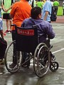 Kuo Hua Life wheelchair at Keelung City Athletic Meeting 20160521.jpg