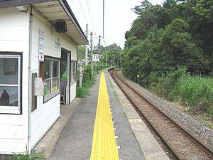 Kurahashi Station - Platform